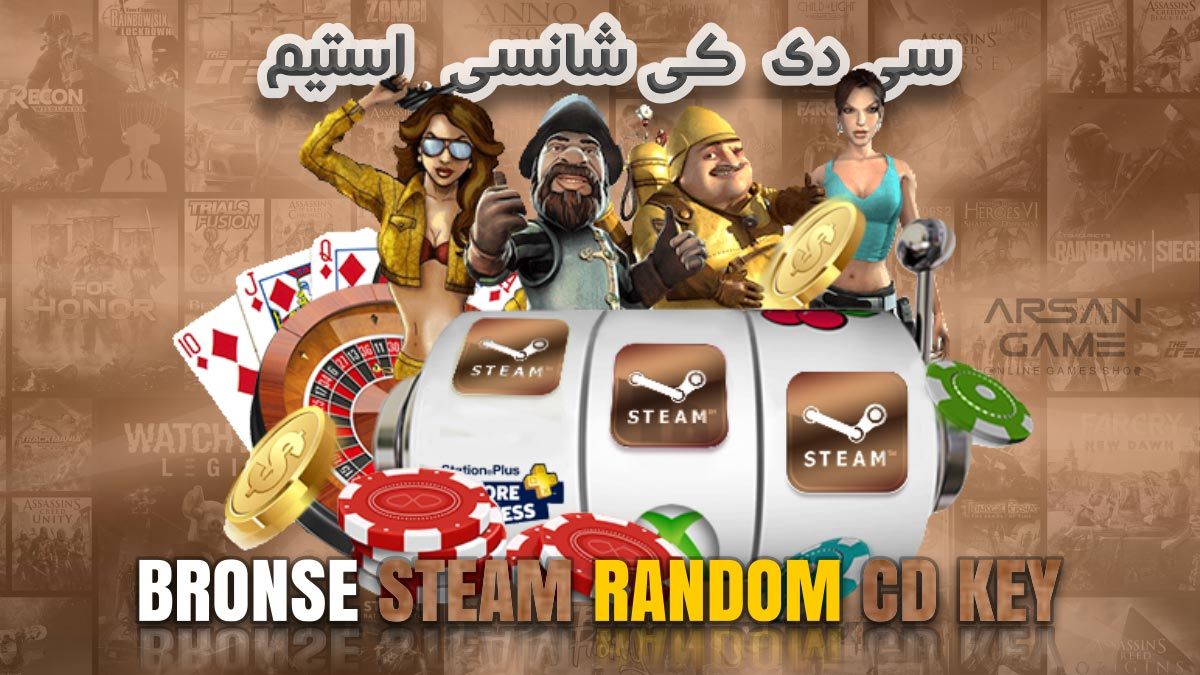Bronse Steam Random CD Key