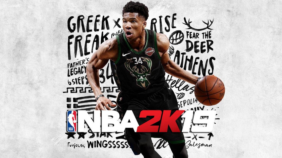 NBA 2K19 AR Steam Gift